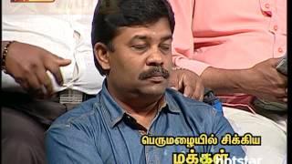 Vijay Tv Show Neeya Naana Promo Show 28/11/2015 VijayTv Episode Online