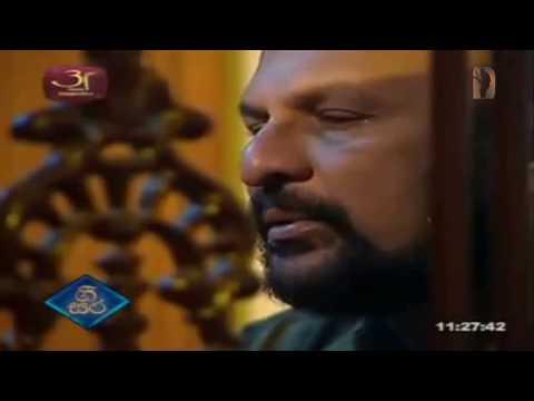 Eda Meda Thura - Sanath Nandasiri Sanath Nandasiri