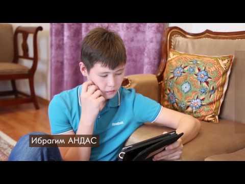 Астана читающая