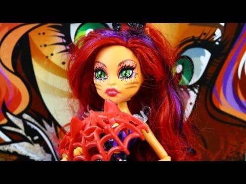"Куклы Monster High ""Монстро-цирк"" в асс.(CHY01)"