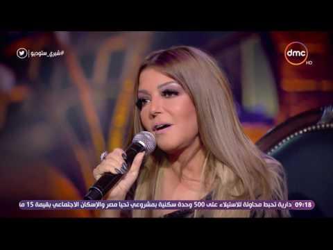 """شيرين لسميرة سعيد: ألبوم """"عايزة أعيش"""" مثل وصفة طبيب"""