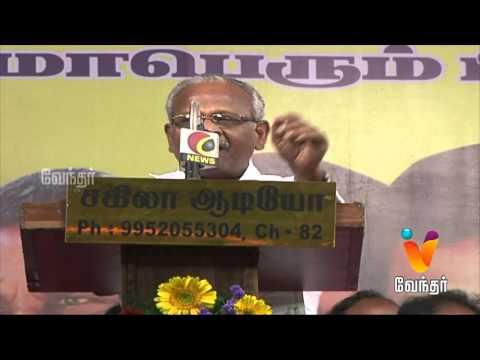 Periyorgale-Thaimaargale-PROMO-2-Tamil-Nadu-Election-2016