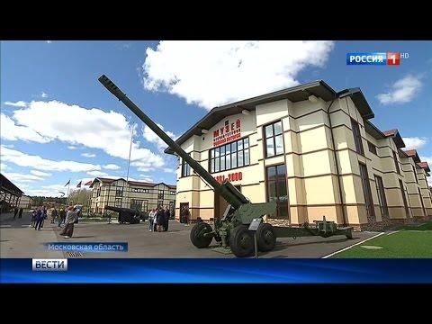 Новое здание Музея отечественной военной истории открыли вМосковской области