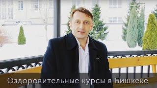 Юрий Чернолецкий | Курсы по системе М.С. Норбекова в Бишкеке