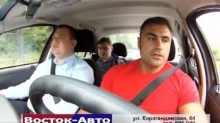 Восток-Авто (Оренбург): контакты, отзывы | АвтоДилер ру