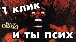 Black Desert (RU) - Долгожданное. Заточка Кзарки. Экономим 114 тыс. рублей.