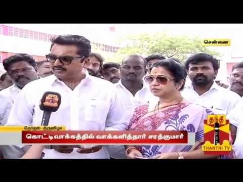 voting - Sarathkumar Voting in Kottivakkam Thanthi TV Watch http://www.thanthitv.com/ for more updates. Also Follow us on - Facebook : www.facebook.com/ThanthiTV Twitter : www.thanthitv.com/ThanthiTV.