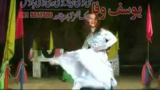 Download Lagu Chishme bad-door  with Nice and Very Mast and hot Dance by Sumbal pashto nice new song 2012 Mp3