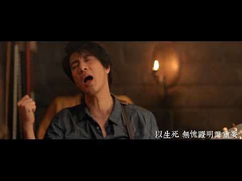 Bridge of Fate (OST by Wang Lee Hom & Tan Weiwei)