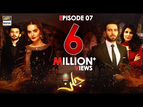 Jalan Episode 7 - Presented by Ariel [Subtitle Eng] - 29th July 2020 - ARY Digital
