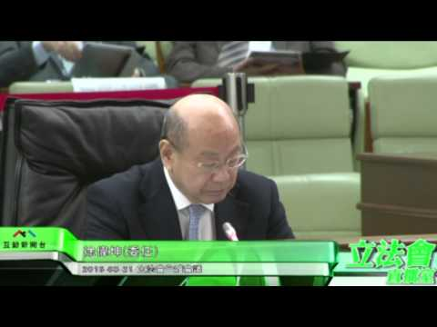 引介2016財政年度立法會第一補充預算 ...