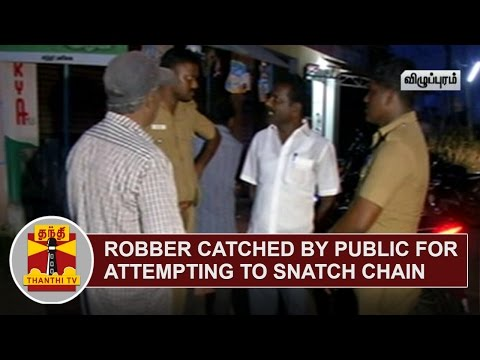 Robber-catched-by-Public-in-Villupuram-for-attempting-to-Snatch-Chain-Thanthi-TV