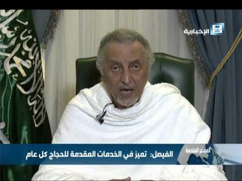 #فيديو :: #أمير_مكة: كل مازاد نجاح المملكة ارتفعت وتيرة الحملات الحاقدة ضدها