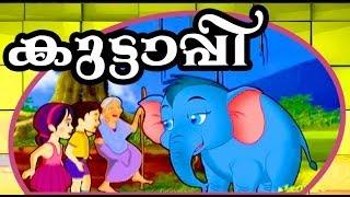kuttappi a state award winning animation by Rasak Vazhiyoram.