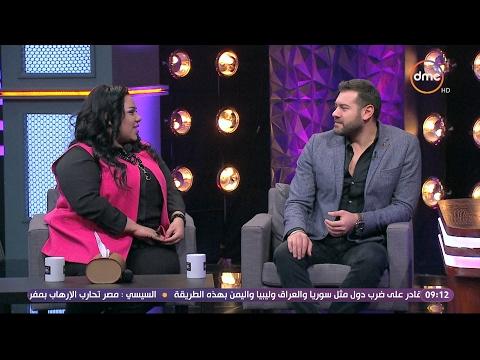 عمرو يوسف يتغزل في أناقة شيماء سيف