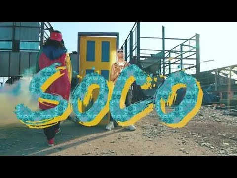 Starboy - Soco  Wizkid (official Lyrics Video)