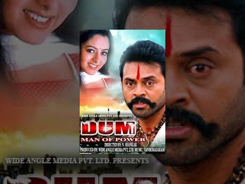DUM MAN OF POWER   Full Movie   Hindi Film   Venkatesh   Soundarya