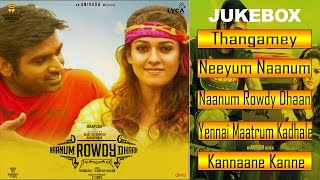 Video Naanum Rowdydhaan - Jukebox Songs (Full Songs Tamil) Wunderbar Film MP3, 3GP, MP4, WEBM, AVI, FLV April 2018
