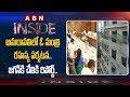 Minister sudden inspection at Amaravati heats up Politics in AP | Inside