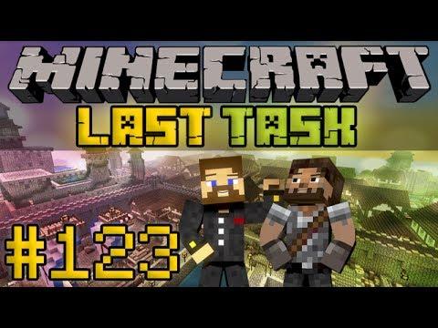 Minecraft LastTask - Minecraft LastTask #123 - Новый игрок на сервере