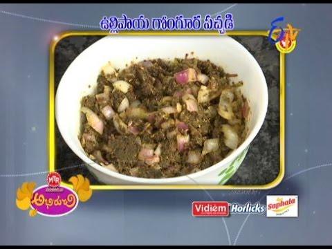 Onion-Gongura-Pachadi--ఉల్లిపాయ-గోంగూర-పచ్చడి