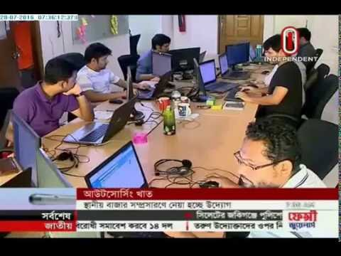 Outsourcing sector lack skilled manpower (28-07-2016)
