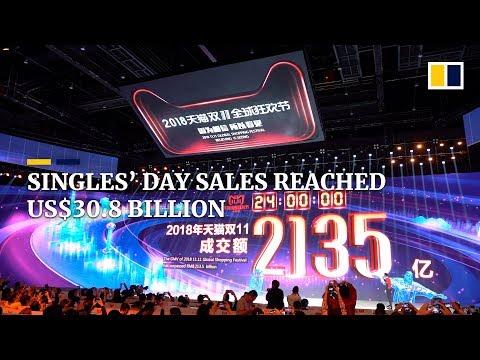 Alibaba's Singles' Day (11.11) sales begin in China