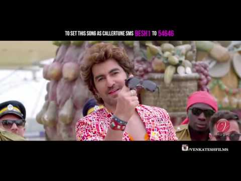 Video New bangali song download in MP3, 3GP, MP4, WEBM, AVI, FLV January 2017