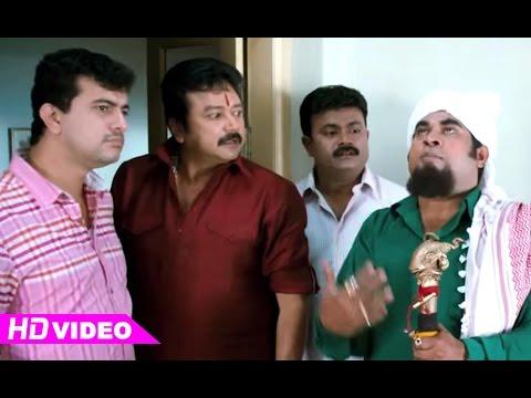 Manthrikan | Malyalam Movie Comedy | Malayalam Comedy | Suraj | Jayaram | Suraj Venjaramood | Comedy