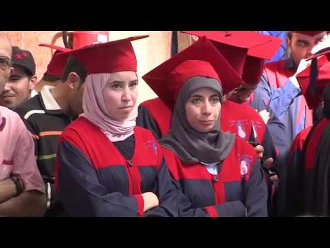 جامعة فاس تحتفي بطلبتها المتفوقين في مختلف المسالك والتخصصات