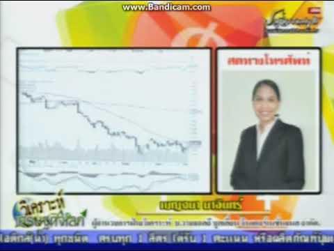 วิเคราะห์เศรษฐกิจโลก by Ylg 03-10-2561