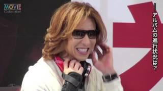 SOUL×YOSHIKIコラボヘッドホン「SL150 YOSHIKI special edition」発表記念イベント