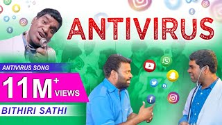 Video Bithiri Sathi ANTI VIRUS Latest Song | Happy New Year 2018 | SOCIALPOST MP3, 3GP, MP4, WEBM, AVI, FLV Januari 2018
