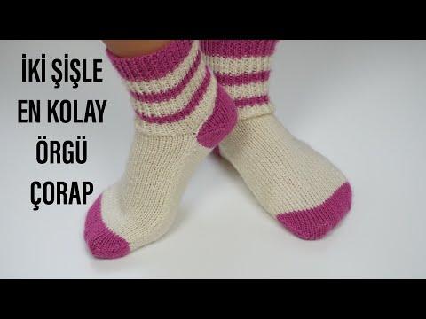 en kolay iki şişle örgü çorap / kolay örgü modelleri / Figen Ararat örgü