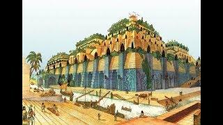 Висячие сады Семирамиды Второе чудо света