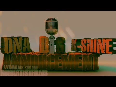 SMACK/URL PRESENTS | DNA AND K-SHINE | SPECIAL ANNOUNCEMENT (EXCLUSIVE)