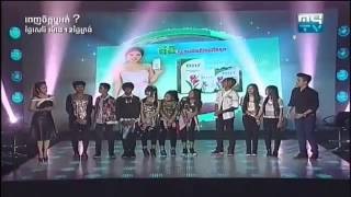 Khmer TV Show - Penh Chet Ort on June 20, 2015