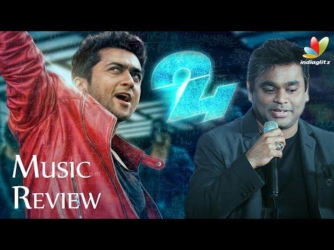 24-Songs-Review-AR-Rahman-Surya-Samantha-Nithya-Menen-Music