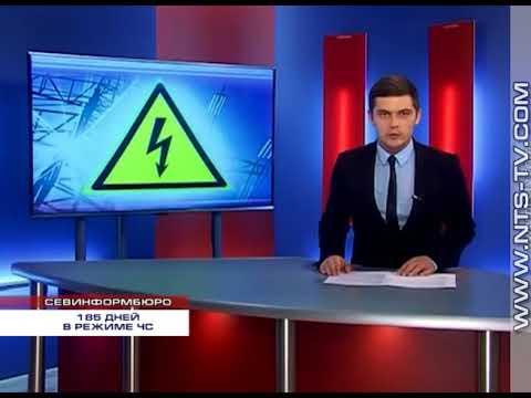 , title : '22.11.2017 Как это было: два года назад началась энергетическая блокада Крыма и Севастополя'
