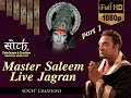 Master Saleem Live Jagran Delhi  Full HD  SOCH Entertainers waptubes