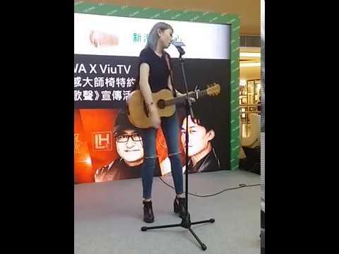 李嘉琪  (KiKi Li)現場自彈自唱-漫步@中國新歌聲'宣傳活動@新港城@Ma On shan(01102017) (видео)