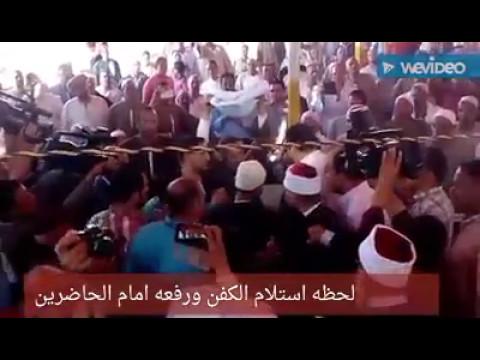 شاهد بالفيديو: رفع الكفن ينهي خصومة أبناء العم من عائلة مكرم