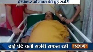 MP Policeman Mocked For Obesity Undergoes Surgery In Mumbai