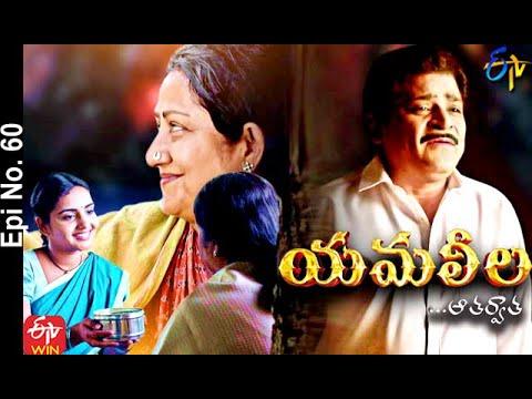Yamaleela | 28th November 2020 | Full Episode No 60 | ETV Telugu