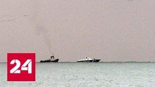 Поисковой операцией в Черном море руководит лично Сергей Шойгу