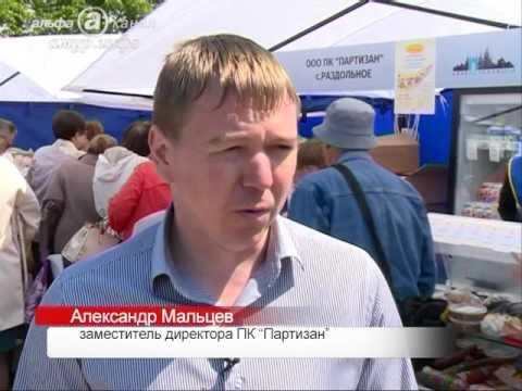 «Новости экономики». Выпуск от 27.05.2016