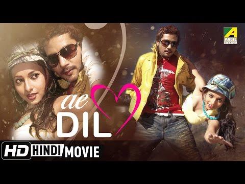 Ae Dil | New Hindi Movie 2017 | Hindi Full Movie