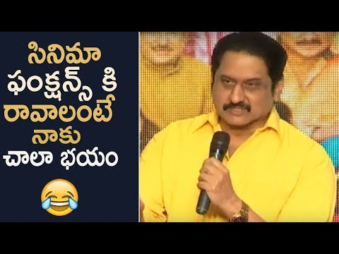 Hero Suman Speech | Mama O Chandamama Movie Pre Release Event | TFPC