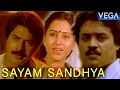 Sayam sandhya Malayalam Full Movie || Mammootty, Geetha, Suresh Gopi