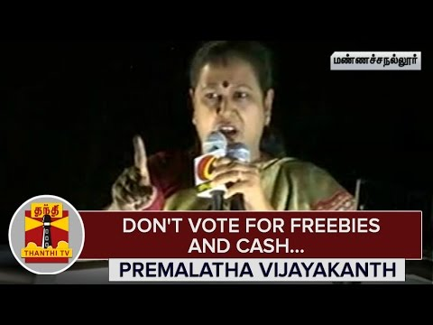 Dont-Vote-for-Freebies-and-Cash--Premalatha-Vijayakanth--Thanthi-TV